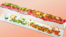 超ロング32㎝二重押し寿司