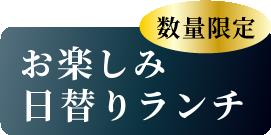 小ラーメン(醤油・塩)