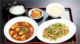 ④牛肉ピーマン炒め・四川マーボ豆腐セット