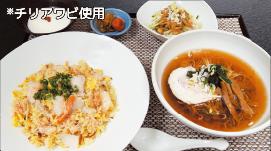 アワビ・カニ・エビのXO醬チャーハンセット